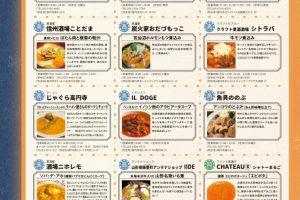 menu1-15