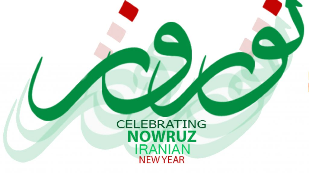 Nowruz0001